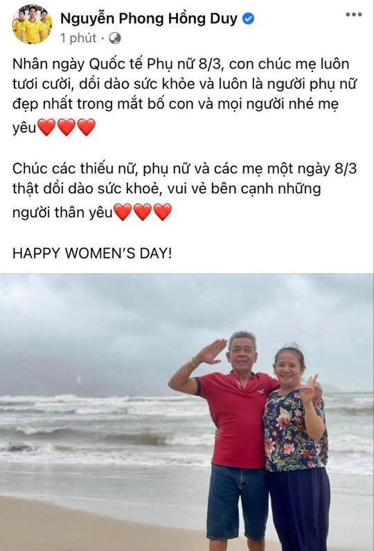 Cầu thủ bóng đá Việt Nam gửi lời chúc đặc biệt gì đến phái đẹp ngày 8/3? - Ảnh 7.
