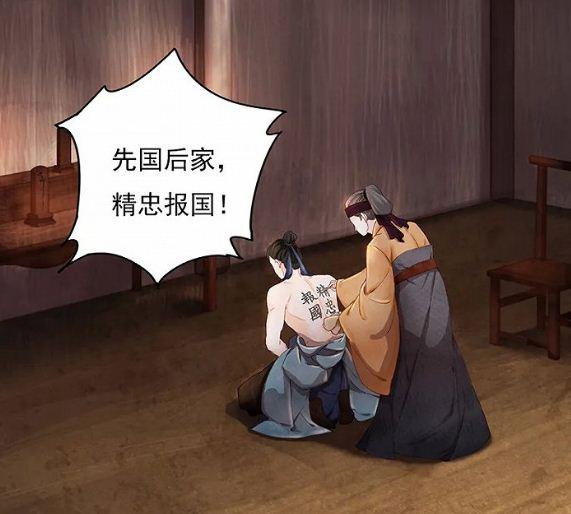 Tướng Trung Quốc bách chiến bách thắng mà ông Tập thần tượng, khuyên cha mẹ dạy cho con cái, là ai? - Ảnh 1.