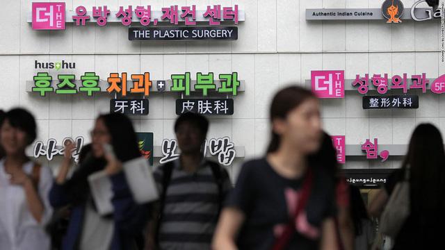 Lật tẩy những 'bác sĩ ma' ở Hàn Quốc: Mất tiền, mất mạng trong những phòng phẫu thuật thẩm mỹ - ảnh 3