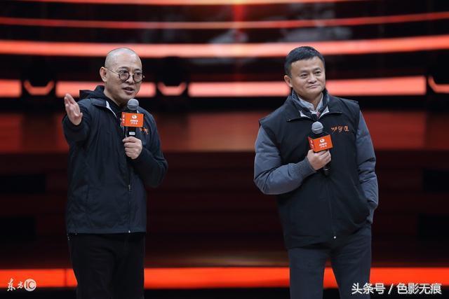 Tỷ phú Jack Ma cùng Lý Liên Kiệt thao túng trận đấu võ có một không hai ở Trung Quốc - Ảnh 2.