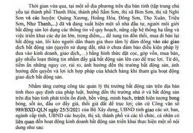 Thanh Hoá: Sầm Sơn, Bỉm Sơn, Nghi Sơn... đất lại sốt xình xịch - Ảnh 1.