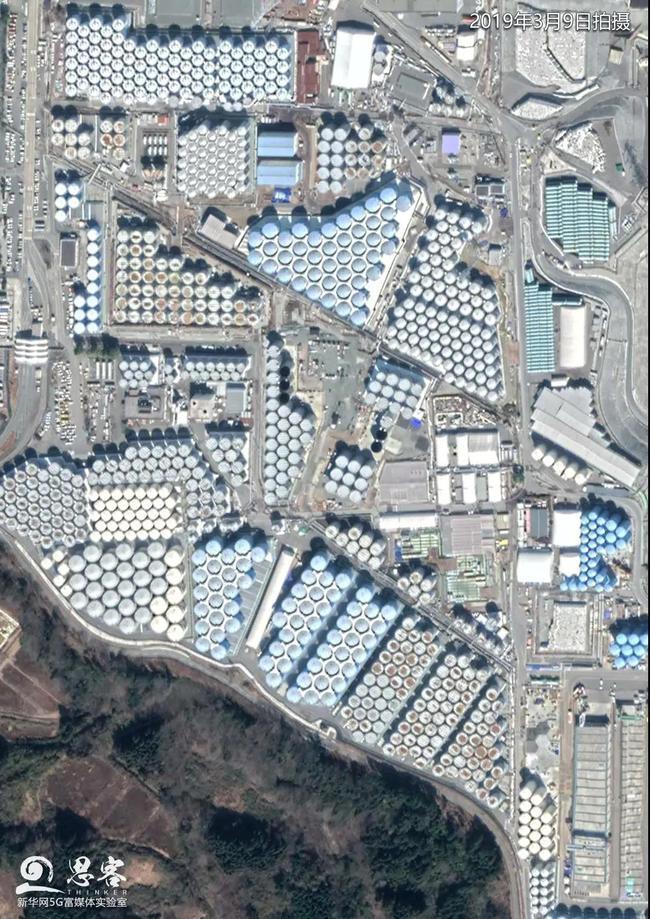Phối cảnh vệ tinh cho thấy tác động việc xả nước thải hạt nhân ra biển của Nhật Bản sẽ đáng sợ tới mức nào - Ảnh 1.