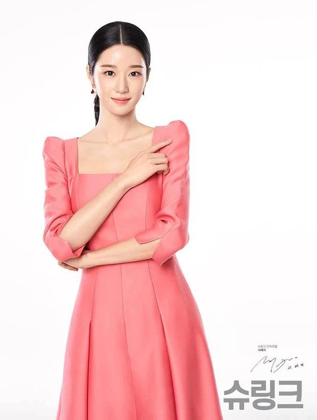 Seo Ye Ji nhận liên hoàn trái đắng sau phốt chấn động: Bị cắt quảng cáo chưa là gì so với khoản đền bù lên đến chục tỷ? - Ảnh 4.