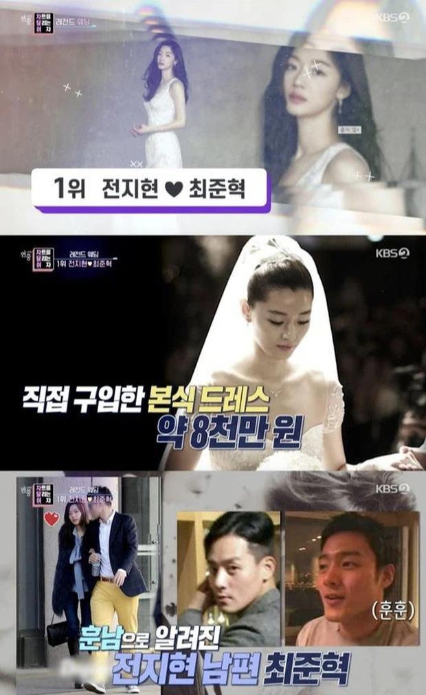 Công bố đám cưới đắt đỏ nhất Kbiz: Váy 1,6 tỷ, nhẫn 10 tỷ chưa sốc bằng giá món phụ kiện từ Hoàng gia Pháp, cô dâu là ai? - Ảnh 2.