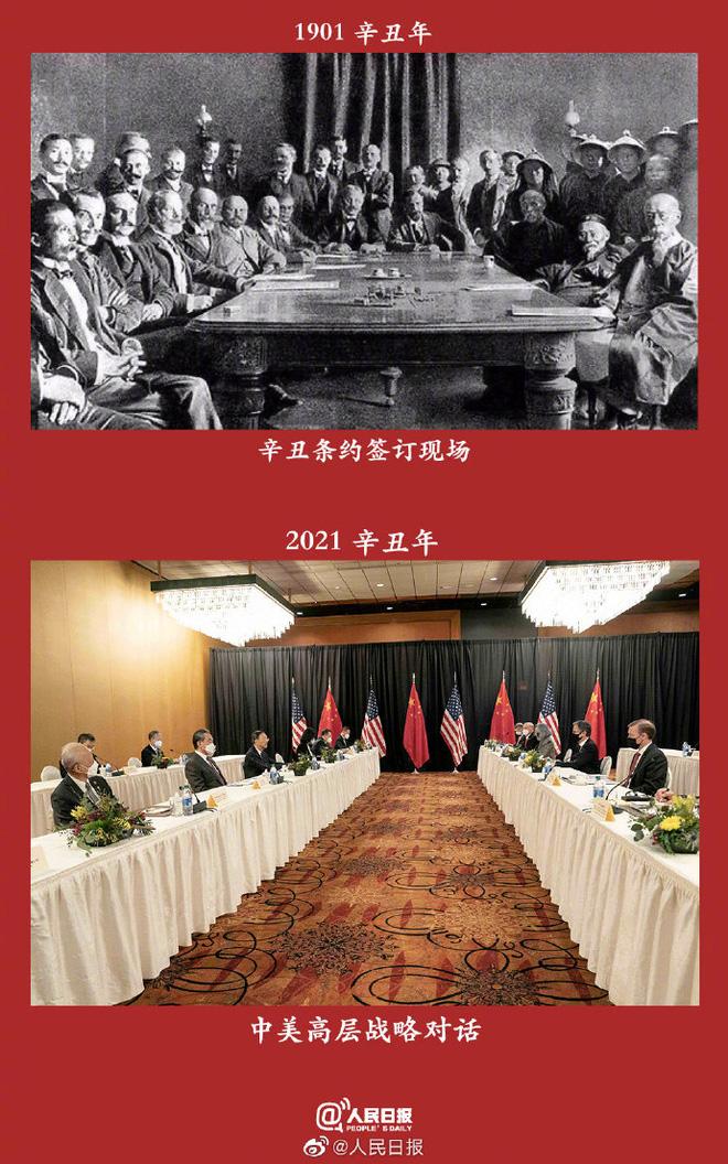 Giải mã ngoại giao chiến lang: Từ lần buột miệng của ông Dương Khiết Trì ở Hà Nội đến khẩu chiến ở Alaska - Ảnh 3.
