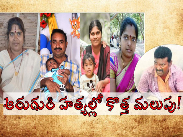 Ấn Độ: Con gái bị cưỡng hiếp suốt 8 tháng, cha giết cả gia đình 6 người nhà hàng xóm gồm cả trẻ sơ sinh để trả thù - Ảnh 3.