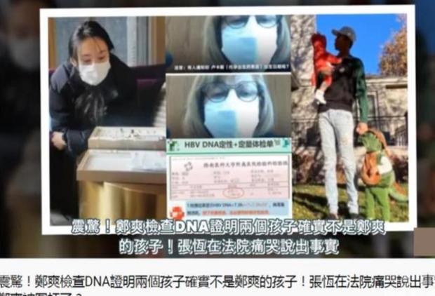 NÓNG: Sự thật ngã ngửa về hình ảnh giấy xét nghiệm ADN chứng minh 2 đứa trẻ không phải con của Trịnh Sảng - Ảnh 1.