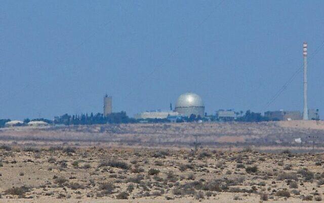 Căng thẳng Iran - Israel leo thang đỉnh điểm: Quả bom chiến tranh đã xì khói? - Ảnh 2.