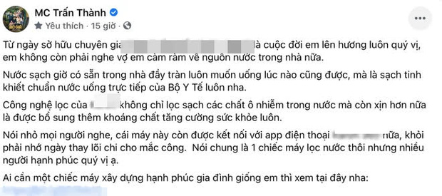 Netizen soi chi tiết tố Trấn Thành trước sau bất nhất: Lên mạng khẳng định dùng hãng A để PR, ở nhà lại xài hãng B, liệu có đáng bị chỉ trích? - Ảnh 2.