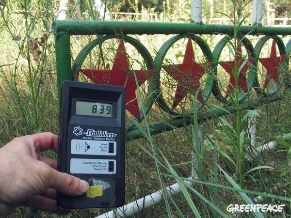 Thảm họa Chernobyl: Rừng xanh chuyển đỏ, quan tài bê tông khổng lồ và những điều có thể bạn chưa biết - Ảnh 9.