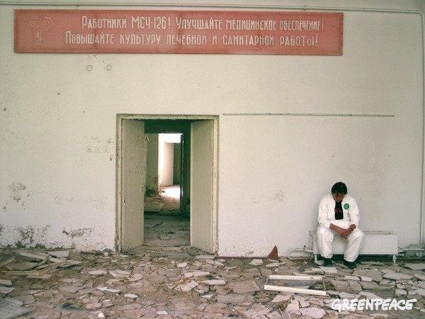 Thảm họa Chernobyl: Rừng xanh chuyển đỏ, quan tài bê tông khổng lồ và những điều có thể bạn chưa biết - Ảnh 13.