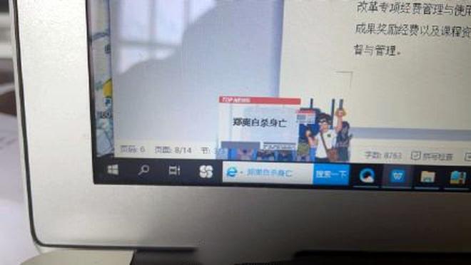 SỐC: Rầm rộ tin Trịnh Sảng tự sát, lộ bản ghi âm và lời khai của Trương Hằng phá huỷ cuộc đời nữ diễn viên - Ảnh 2.