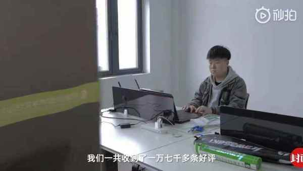 Giám sát viên trực tuyến kiếm bội tiền nhờ thúc giục người lười làm việc - Ảnh 1.
