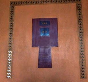 Hãi hùng cách hiến tế 600 chiến mã trong lăng mộ vua Trung Hoa - Ảnh 2.