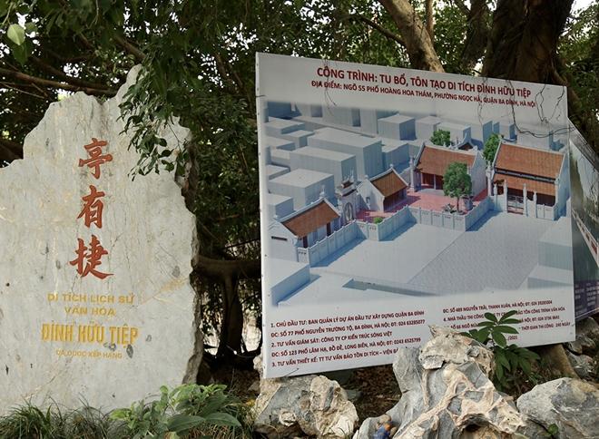 Cận cảnh tu sửa hồ chứa xác pháo đài bay B52 ở Hà Nội - Ảnh 2.