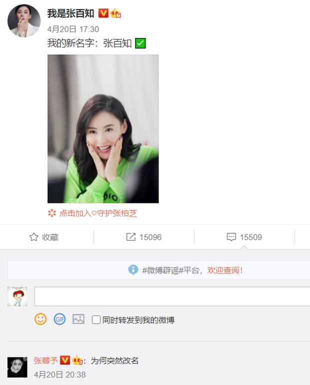 Trương Bá Chi khiến cả showbiz ngỡ ngàng khi tuyên bố quyết định đổi tên, truyền thông vội vã lý giải - Ảnh 1.