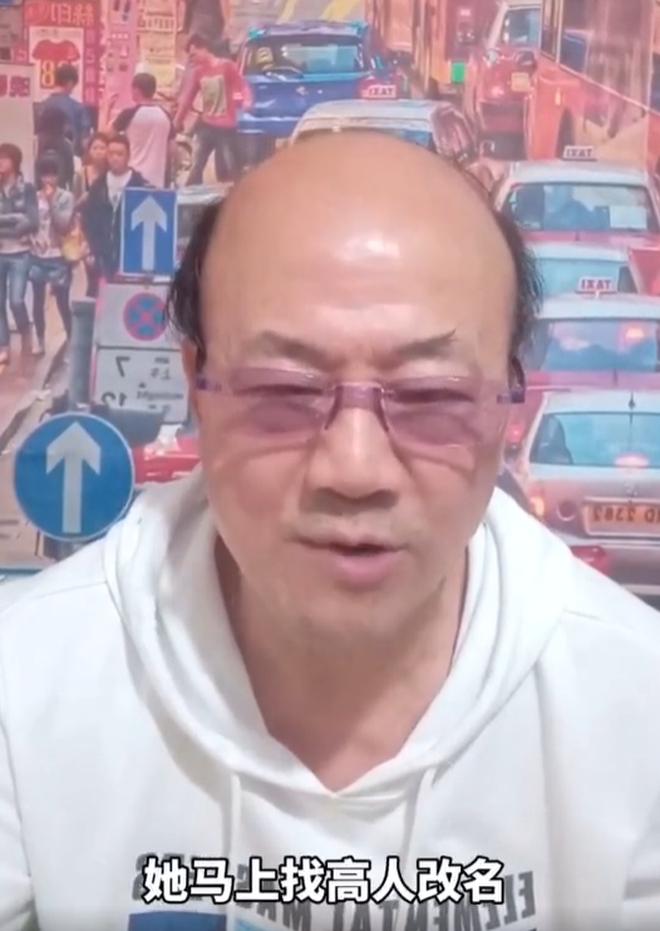Trương Bá Chi khiến cả showbiz ngỡ ngàng khi tuyên bố quyết định đổi tên, truyền thông vội vã lý giải - Ảnh 3.