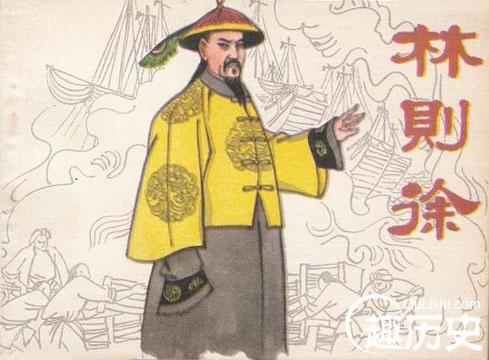 Cuộc chiến nha phiến và nỗi nhục của 3 đời hoàng đế nhà Thanh - Ảnh 2.