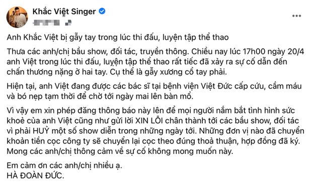 Tuấn Hưng tiết lộ tình trạng sức khoẻ của Khắc Việt, thông báo 1 điều thay đổi của nam ca sĩ hậu phẫu thuật vì tai nạn gãy xương - Ảnh 3.