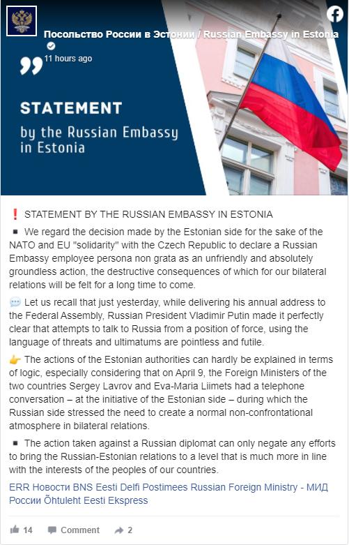 Ủng hộ Séc, 3 nước Baltic đồng loạt tung đòn trục xuất: Nga tức giận, cảnh báo hậu quả khôn lường - Ảnh 2.
