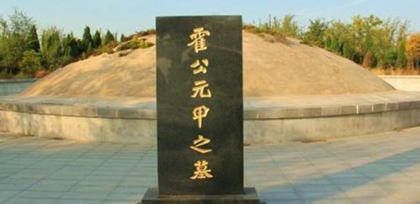 Khai quật mộ Hoắc Nguyên Giáp, nguyên nhân cái chết đã được xác định - Ảnh 2.