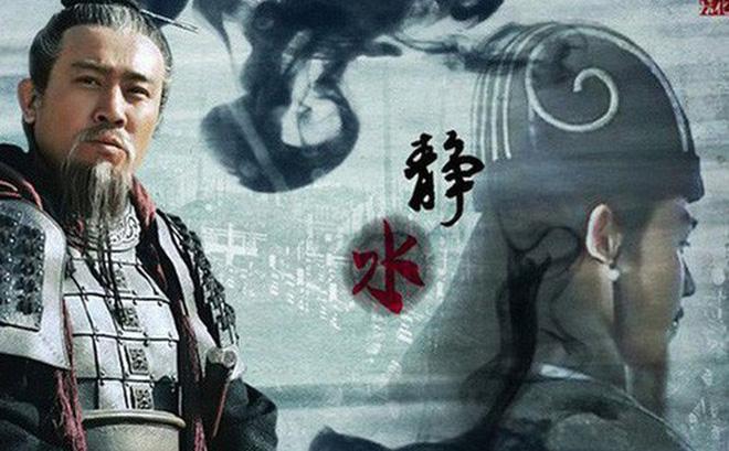 Nếu Lưu Bị thống nhất được thiên hạ, 2 nhân vật này sẽ bị diệt trừ đầu tiên 002