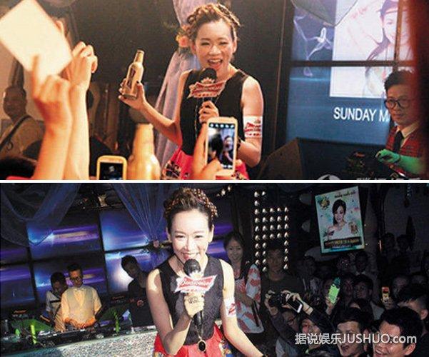 Hoa hậu Hong Kong tuột dốc vì chửa hoang, phải bán bia kiếm sống, nói dối cưới được đại gia - Ảnh 6.