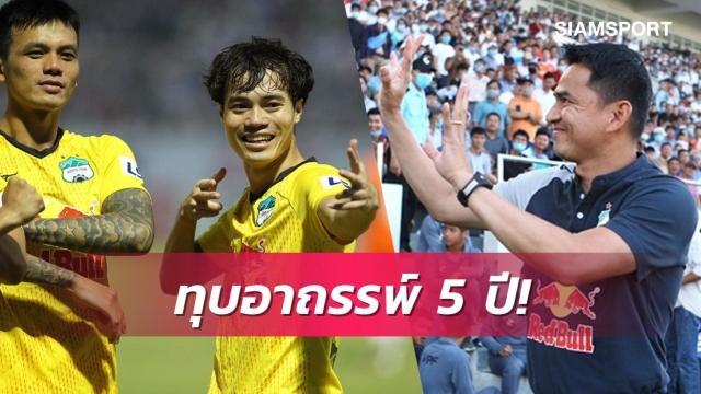 """Báo Thái Lan phát sốt, ca ngợi """"phép thuật"""" của Kiatisuk trong ngày HAGL đại thắng - Ảnh 2."""