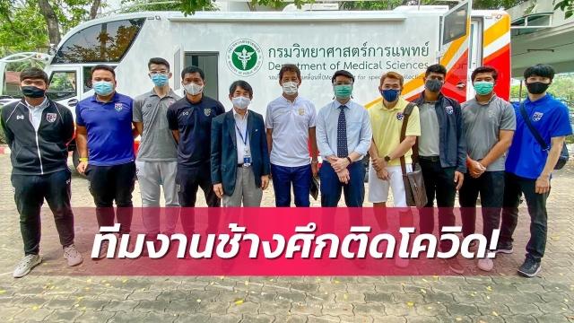 Tuyển Thái Lan gặp sự cố gây hoang mang trước thềm vòng loại World Cup - Ảnh 1.