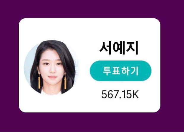 Baeksang 2021 gây tranh cãi: Seo Ye Ji dẫn đầu bất chấp phốt, Kim Soo Hyun - Song Joong Ki bị nam phụ Start Up cho 'ngửi khói' - ảnh 1