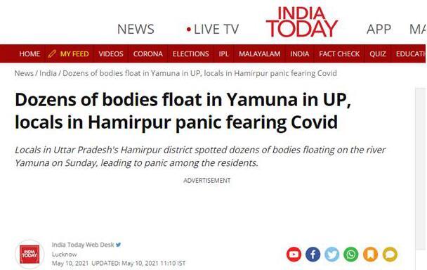 Ấn Độ: Hàng chục thi thể nạn nhân Covid-19 trôi sông, lộ clip nhân viên y tế khiêng xác đi vứt - Ảnh 3.