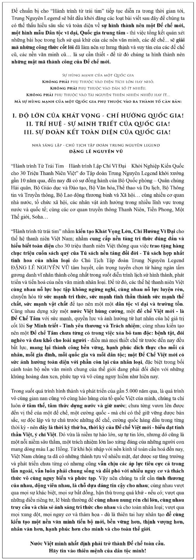 Thập Nhị Binh Thư - Binh thư số 6: Uất Liễu Tử - Ảnh 1.