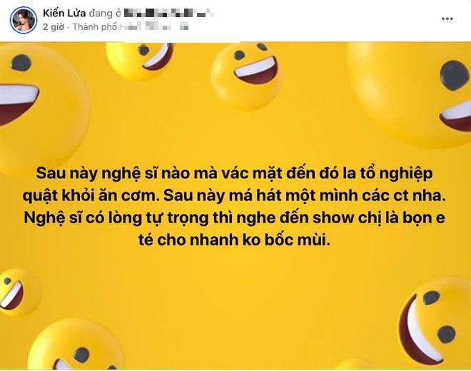 Trang Trần đáp trả bà Nguyễn Phương Hằng: Làm gì mà phải cấm cửa, có mời người ta cũng chưa đến đâu - Ảnh 1.