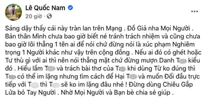 Nghệ sĩ Lê Quốc Nam bức xúc khi bị nghi làm thơ tục tĩu, xúc phạm bà Nguyễn Phương Hằng - Ảnh 3.