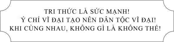 Thập Nhị Binh Thư - Binh thư số 7: Binh pháp Khổng Minh - Ảnh 9.