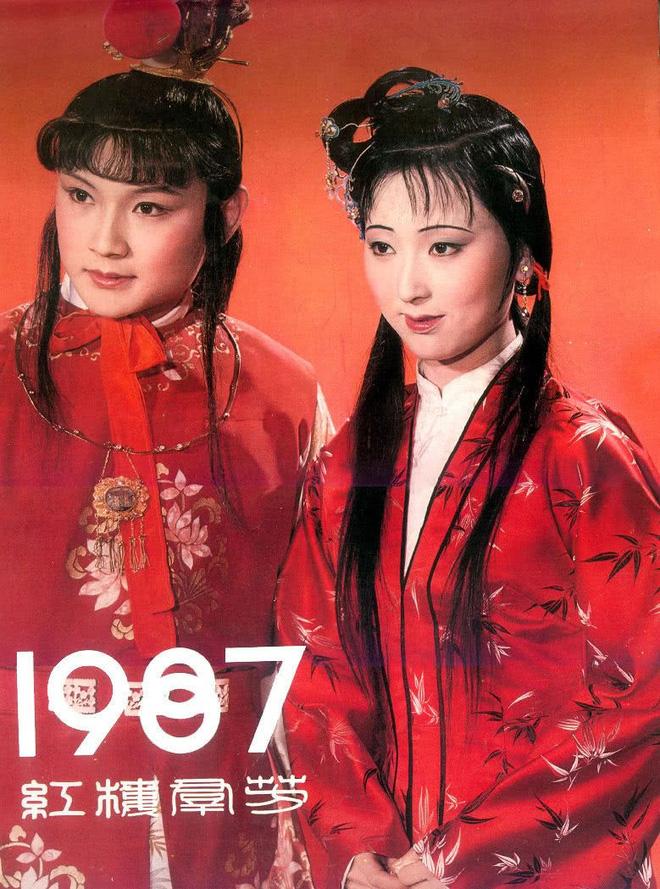 """Visual dàn mỹ nữ Hồng Lâu Mộng bất ngờ """"dội bom"""" MXH Việt, sau 30 năm vẫn """"bất hủ"""" không ai bì kịp - ảnh 5"""