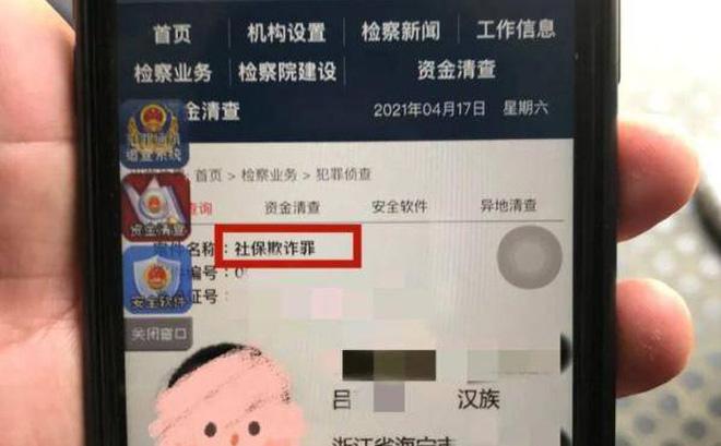 Vừa nhận được 1 tấm ảnh do vợ gửi đến qua điện thoại, chồng bị dọa cho phát hoảng, vội vàng báo cảnh sát - Ảnh 2.