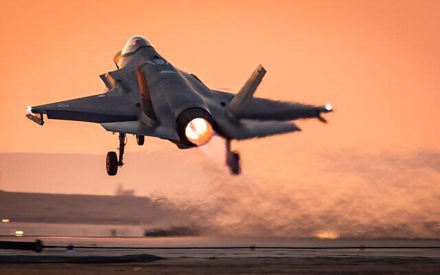 Siêu tiêm kích F-35 Israel tấn công Gaza: Lễ rửa tội trước cuộc tập kích hạt nhân Iran? - Ảnh 1.