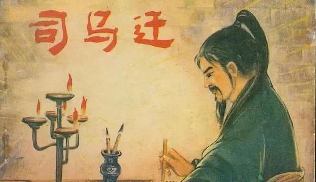 Tần Thủy Hoàng giết sạch người xây mộ, vì sao 100 năm sau Tư Mã Thiên vẫn biết? - ảnh 1