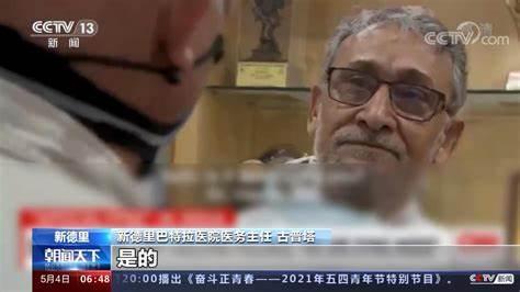 Bác sĩ làm việc 45 năm trong bệnh viện ở Ấn Độ: Chúng tôi đau quá, không muốn sống nữa - Ảnh 3.