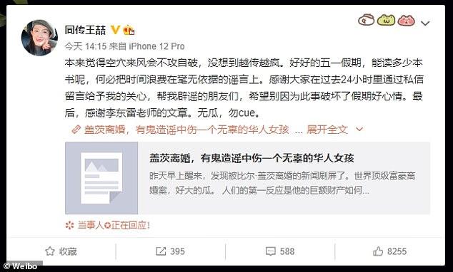 Bị cho là lý do khiến vợ chồng Bill Gates ly dị, nữ phiên dịch viên Trung Quốc chính thức lên tiếng - Ảnh 4.