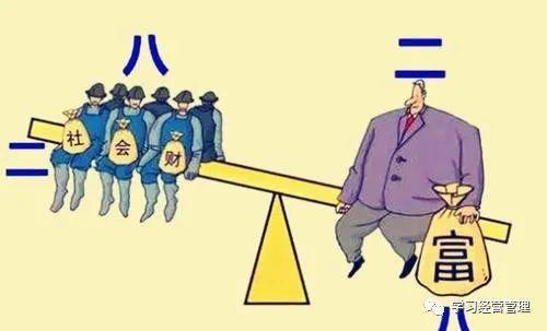 Quy luật của người nghèo: Người càng nghèo càng thích làm 3 loại nghề và họ sẽ chỉ càng nghèo hơn, đọc mà thấm thía từng câu từng chữ - Ảnh 4.