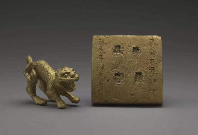 """Ông lão người Tứ Xuyên đào trộm được con dấu ở sông Mân Giang và bán với giá 8 triệu NDT: 3 năm sau, """"quả báo"""" ập đến - Ảnh 4."""