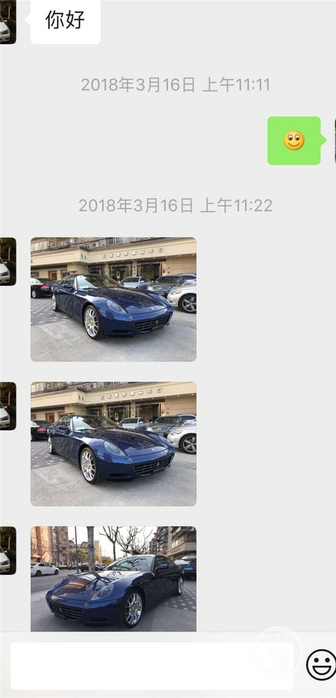 Mua xe Ferrari cũ với giá hơn 4 tỷ, 2 năm sau anh chàng bàng hoàng phát hiện sự thật về chiếc xe - Ảnh 1.