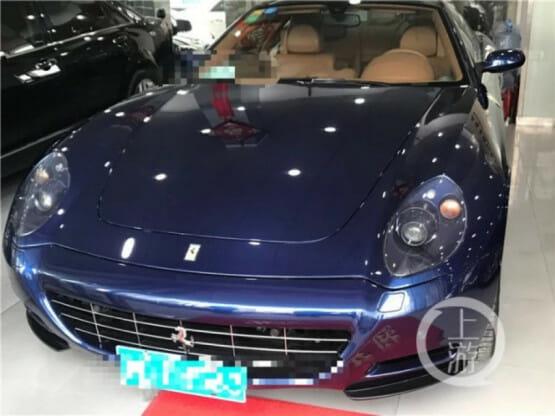 Mua xe Ferrari cũ với giá hơn 4 tỷ, 2 năm sau anh chàng bàng hoàng phát hiện sự thật về chiếc xe - Ảnh 3.