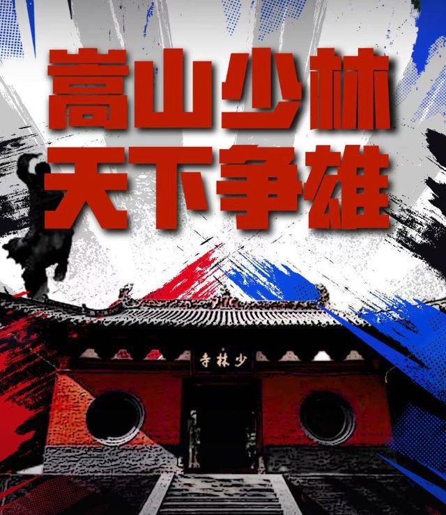 """""""Cao thủ bí ẩn"""" phái Thiếu Lâm tham gia trận chiến gây xôn xao làng võ Trung Quốc - Ảnh 1."""
