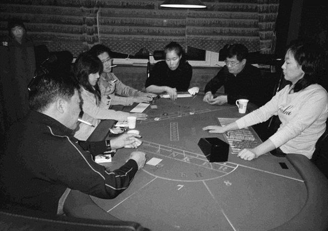"""Bí ẩn về xã hội đen Hàn Quốc: Tiền là trên hết và """"nghĩa khí trượng phu"""" - Ảnh 1."""
