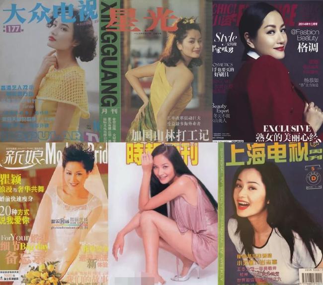 Siêu mẫu số 1 xứ tỷ dân Trung Quốc khốn khổ vì yêu chồng Vương Phi, bị tình cũ Cao Viên Viên phản bội và cái kết buồn tuổi 50 - Ảnh 4.