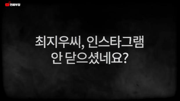 Chưa hết biến: Choi Ji Woo bị tố cặp kè chủ tịch, tẩy trắng cho chồng từ trai bao thành CEO nhưng lại bị cắm sừng? - Ảnh 1.