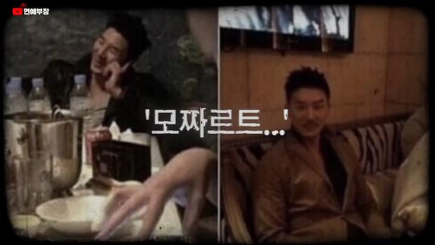 Chưa hết biến: Choi Ji Woo bị tố cặp kè chủ tịch, tẩy trắng cho chồng từ trai bao thành CEO nhưng lại bị cắm sừng? - Ảnh 2.